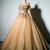Ball Gown Prom Dresses Scoop Sexy Embroidery Long Tulle Prom Dress