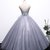 Unique gray tulle long winter formal prom dress with appliqués, long plus size