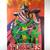 """1994 Teenage Mutant NINJA TURTLES 7 x 10"""" Shitajiki Pencil Board Double Sided"""