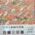 A Set of 10 Sheets Gold Foiled Japanese Yuzen Origami Papers