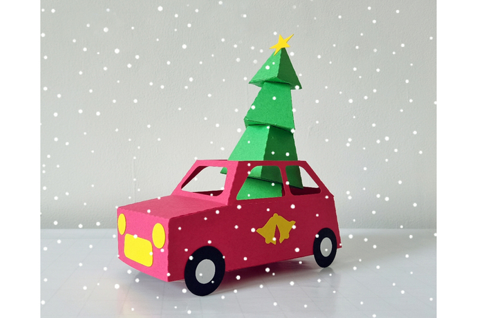 photograph relating to Christmas Printable Decorations titled Do it yourself Xmas Auto,Xmas Tree,Xmas toys,Xmas decorations,Xmas presents,Xmas printables,Christmas tree,Lowpoly,Jingle bells