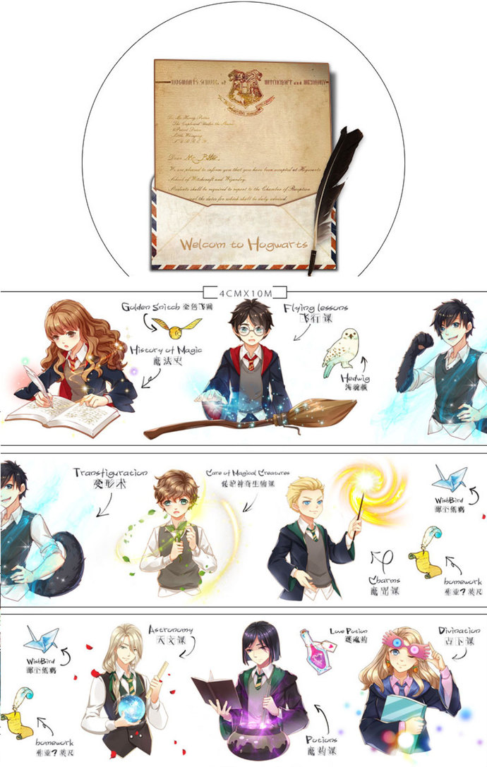 1 Roll Limited Edition Gold Foiled Washi Tape:  Harry Potter and Friends Welcome