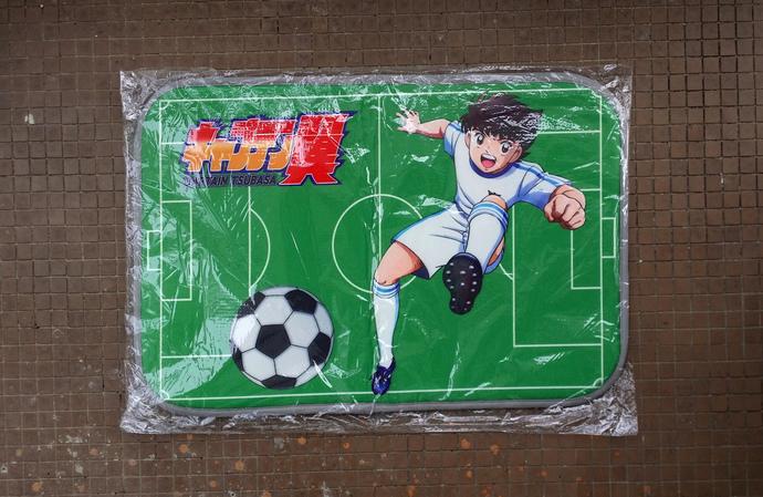 Captain Tsubasa キャプテン翼 Foam Floor Mat / Door Mat / Carpet / Rug - Brand New Hong
