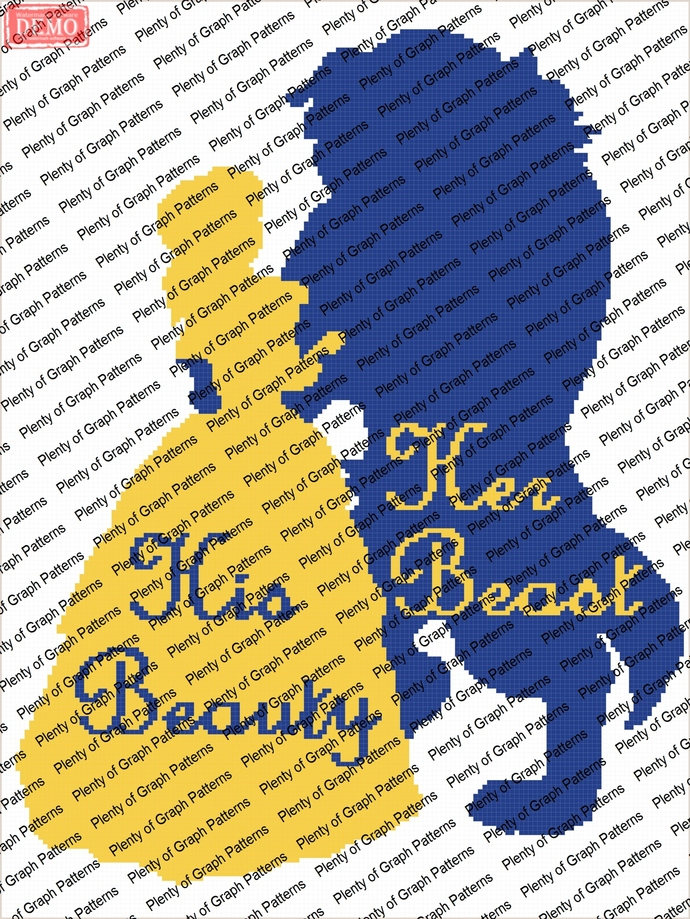 Belle and Beast Silhouette Words graph and written graphghan pattern