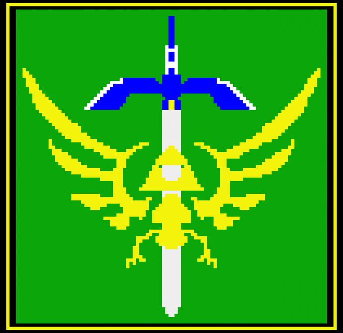 * New * Legend of Zelda Master Sword