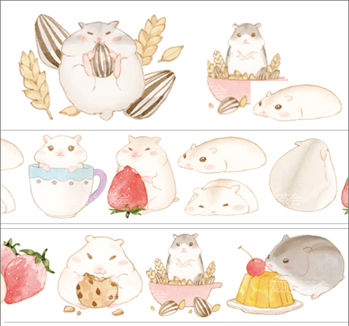 1 Roll of Limited Edition Washi Tape: Hamster
