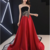 hot red long prom dress, off the shoulder hot pink long prom dress with side