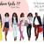 Watercolor fashion illustration clipart - Fashion Girls 22 - Dark Skin