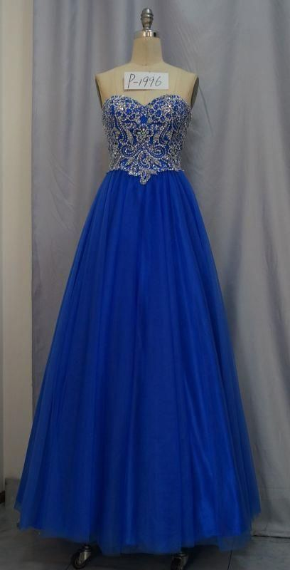 Fashion Blue Sweetheart Neck Tulle Homecoming Dress with Beading, Long Prom