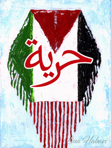 """Freedom Kite"" Print"