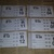 E106 Check Tickets Raffle Tickets  (20 Pieces) Junk Journal Ephemera