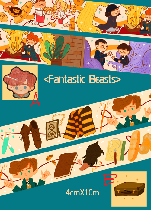1 Roll of Limited Edition Washi Tape (Pick 1) Fantastic Beasts