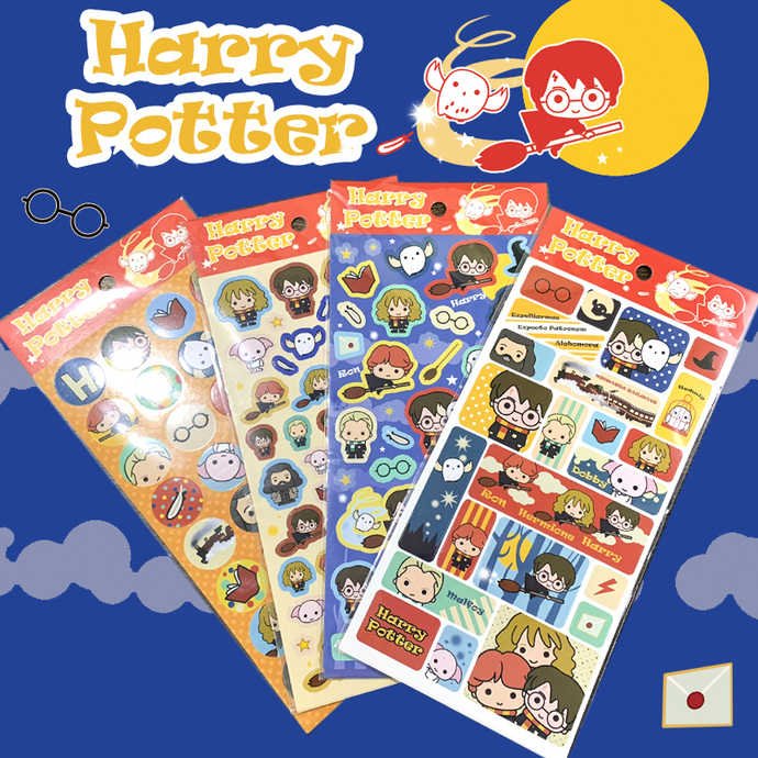 4 Sheets of Harry Potter Stickers