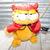 Garfield Little Devil 1981, Vintage Garfield, Vintage Stuffed Toys, Vintage