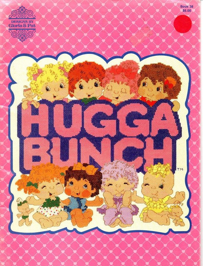 Hugga Bunch Cross Stitch Pattern Leaflet 80s Vintage Gloria & Pat Book 38