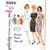 Simplicity 5324 Misses Basic Sheath Dress 60s Vintage Sewing Pattern Size 12