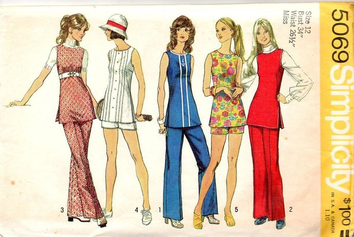 Simplicity 5069 Misses Tunic, Shorts, Pants 70s Vintage Sewing Pattern Size 12