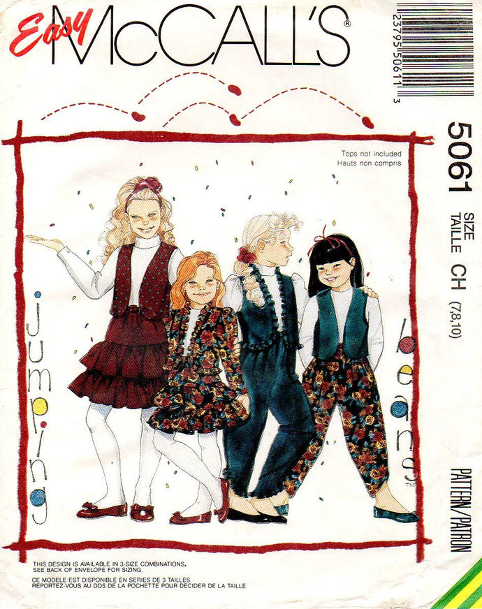 McCall's 5061 Girls Jacket Vest Skirt Pants Sewing Pattern Size 7, 8, 10 Uncut