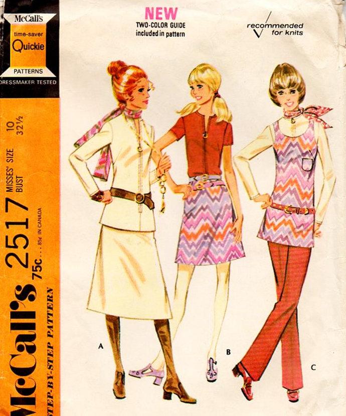 McCalls 2517 Misses 70s Top, Skirt, Vest, Pants Vintage Sewing Pattern Size 10