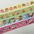4 Rolls Limited Edition Anime Washi Tape: Crayon Shin-chan