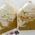Sparkling Pineapple Pear Riesling, Soap Pre-Order, Reserve, Custom