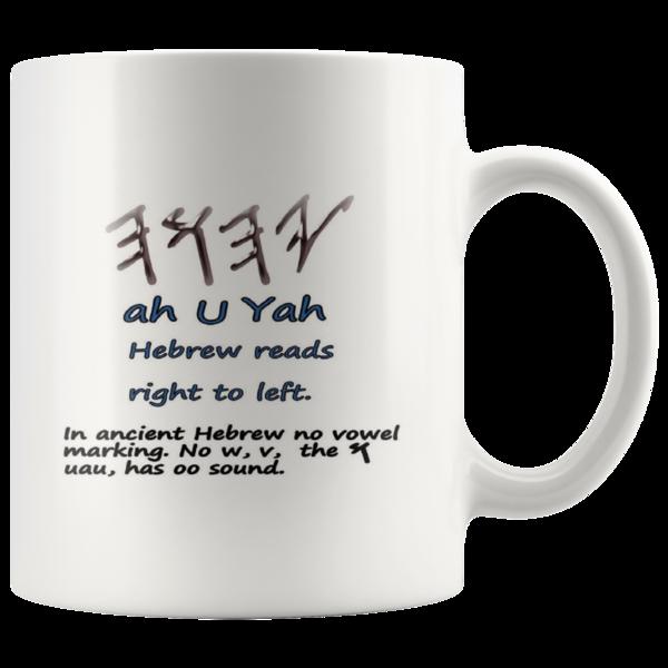 YAHUAH Hebrews reads right to left. Set apart,chosen before birth,coffee mug,tea