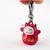 Maneki Neko Clip on Bell Charm, Red, Lucky Cat, Zipper Pull, Pet Accessories