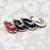 Customizable Flip Flop Expandable Charm Bangle