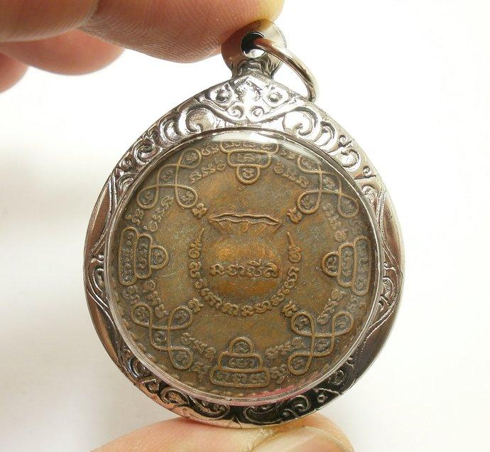Phra LP Kerd coin Money Pouch batch of Wat Potan temple magic yant blessed Money