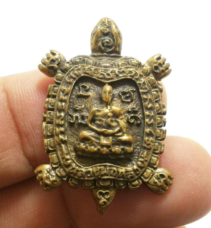 Magic Turtle LP Lew Thai mini brass real amulet miracle miniature Thailand