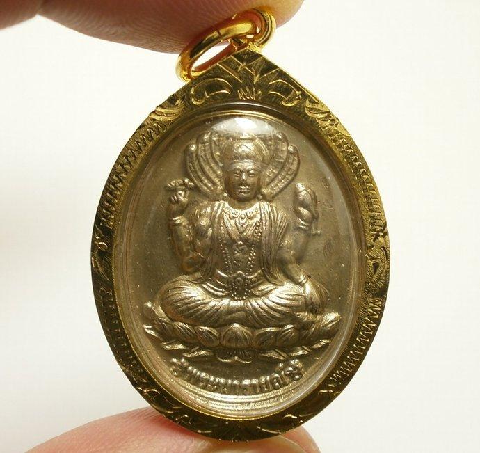 lord Vishnu the preserver & Maa Laxmi Lakshmi Hindu god goddess amulet pendant