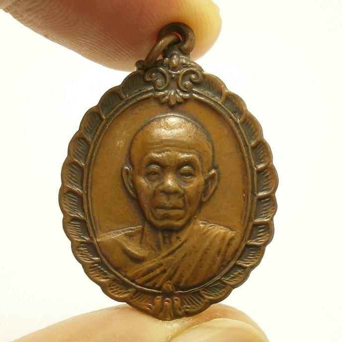 1993 magic pendant lp Koon prisutto banrai temple real powerful amulet that  will multiply your money & wealth Thailand famous monk nice gift