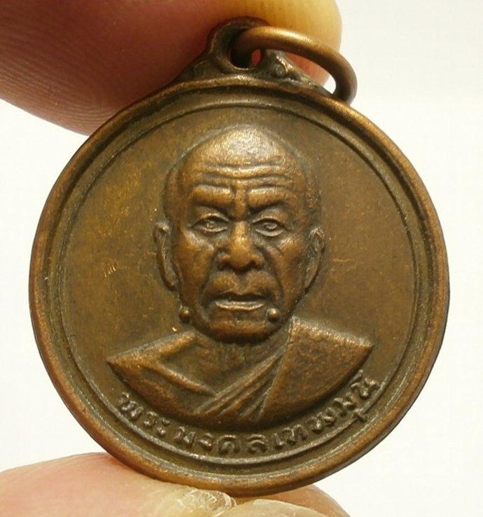 phra lp Sod wat paknam blessed in 1969 2512 BE. brass amulet dhammakaya thai