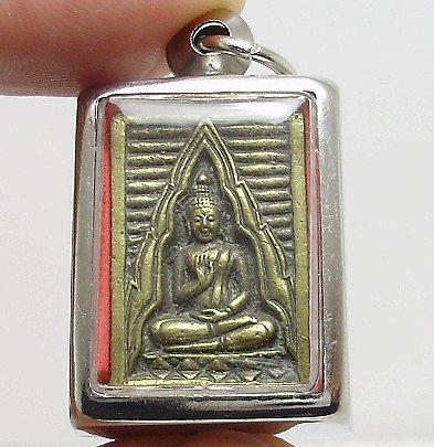 lp wat paknam phra lp sod brass amulet thai buddha pendant dharma buddhist