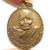 Thai famous monk lp Wan sujinno  birth origin coin back garuda blessed in 1977