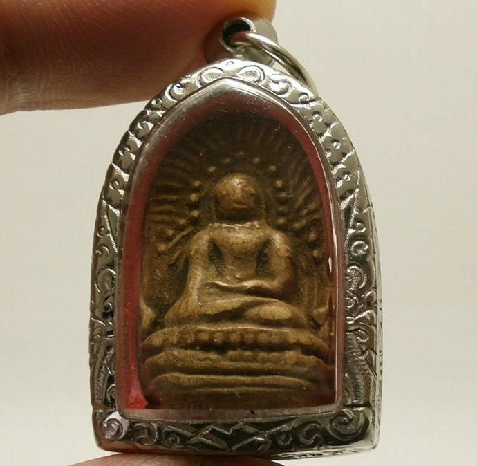 phra kong Thai Buddha amulet for merchant investor miracle maker pendant