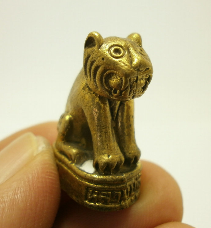 magic yant Tiny Tiger of LP Jua Thai mini brass talisman real amulet life