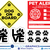 Bernese - Dog Breed Decals (Set of 16) - Sizes in Description