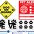 Dandie Dinmont Terrier - Dog Breed Decals (Set of 16) - Sizes in Description