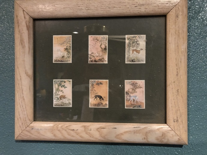 Asian Hound Stamps