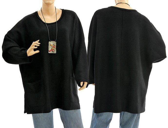 Black plus size wool tunic sweater, oversized boiled felted fine merino wool