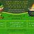 St. Patrick's Day Printable Invitation, Leprechaun Hijinx, Pot of Gold,