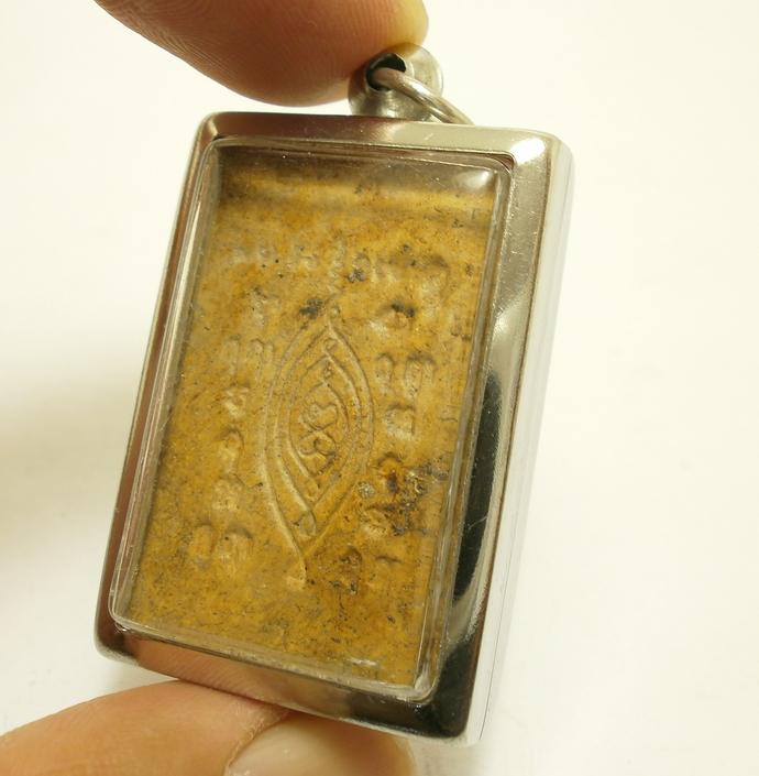 LP Puek of Wat Kingkaew Temple Buddha Thai amulet powerful pendant blessed in
