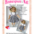 Sweet Kissies 18 Inch Doll Clothing PDF Sewing Pattern Instant Download