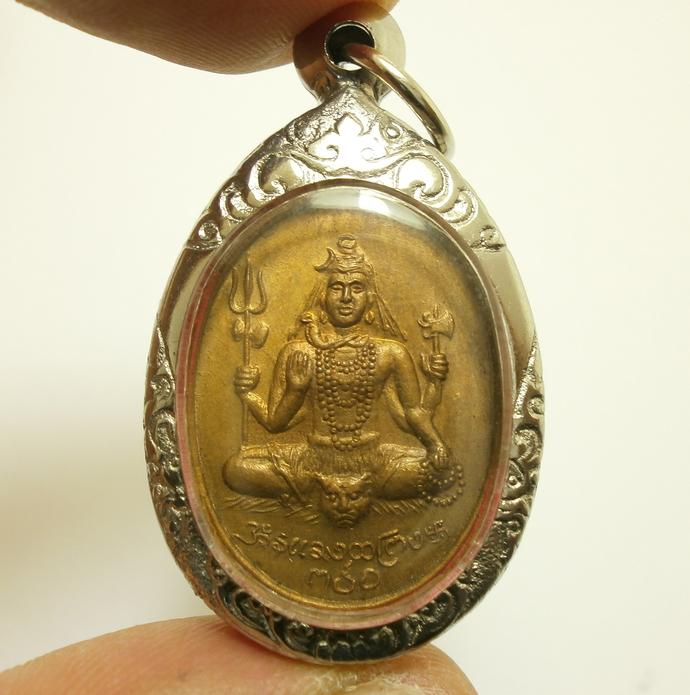 Lord Shiva mahadev mahadeva great god & Lord Ganesha Ganesh Ganapati Hindu deity