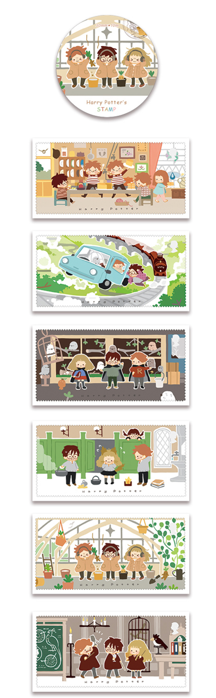 1 Roll of Limited Edition Washi Tape: Harry Potter's and Friends' Stamp