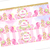 CANDYLAND Chip Bag, Candyland Party Favors, Candyland Printable Bag, Candyland
