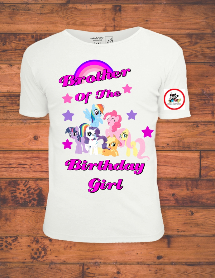 My Little Pony Brother Of The Birthday Girl Printable Iron On Transfer