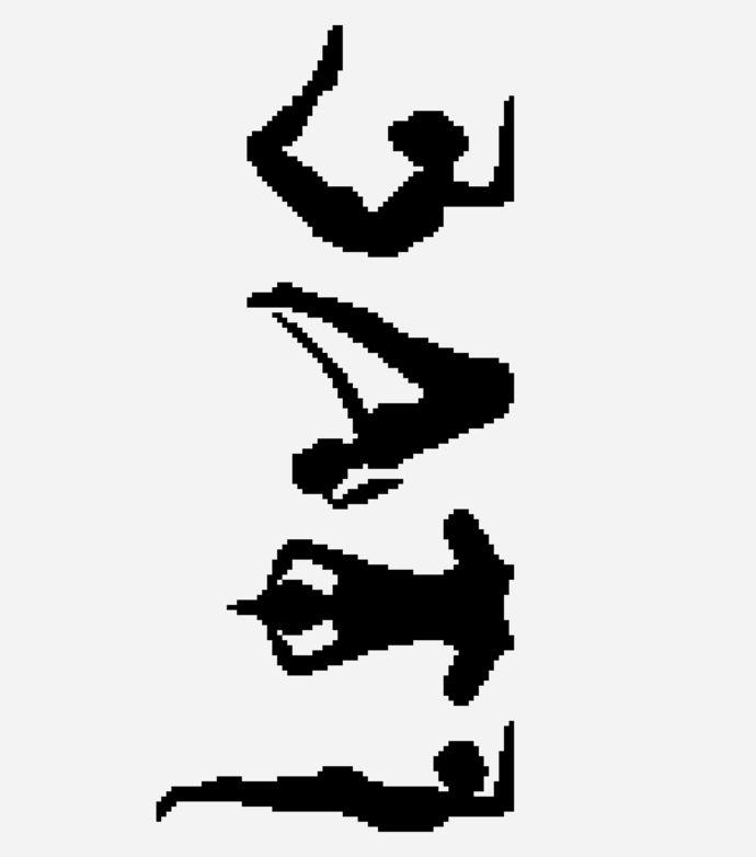 Yoga Love (Monochrome)