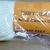 Macrame cord, Macrame yarn, Soft Touch yarn, Craft Supplies, Macrame Supplies,